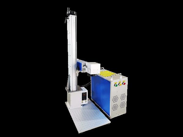 Split fiber laser marking machine AT-SPF01E