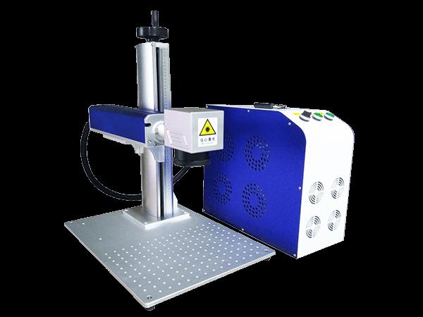 Split fiber laser marking machine AT-SPF02