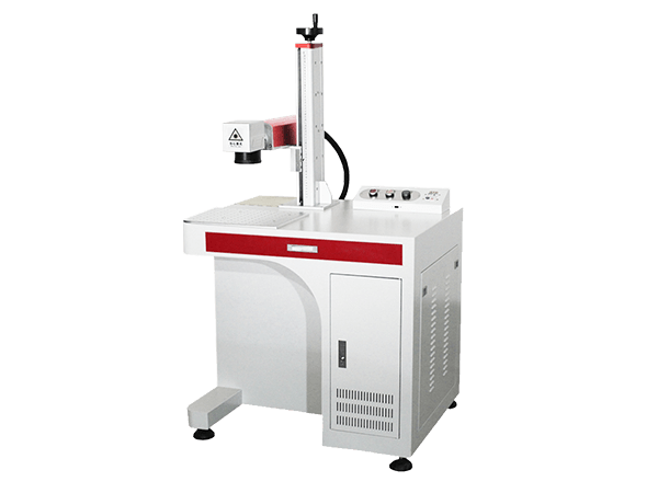 Stationary co2 laser marking machine AT-SPC-1