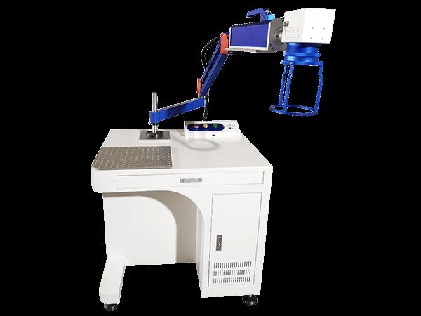 Swing arm fiber laser marking machine AT-SAF01